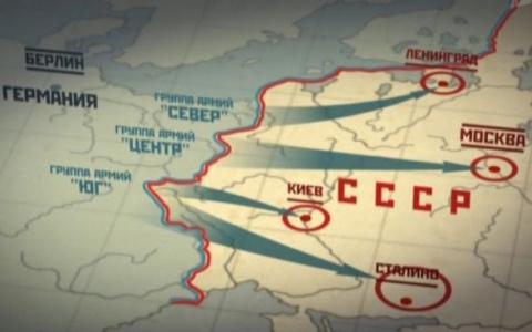 Сорванный блицкриг: Как Советскому Союзу удалось остановить немецкую армию в 1941 году