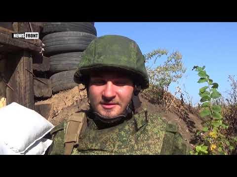 Военнослужащий ВС ДНР «Волчонок»: в Мариуполе стояли с палками и щитами