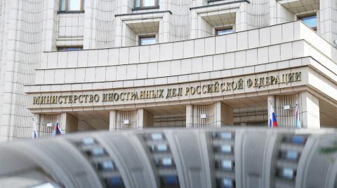 МИД объяснил отказ от отмены Россией ответных мер на санкции ЕС