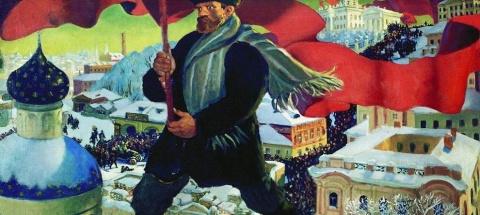 Революция в провинциальном городе