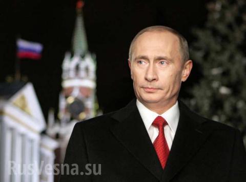 Россия своих не бросает