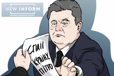 У обычной украинки Усатенко накипело: Это не блокада угля, а блокада мозга.