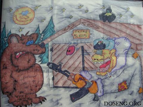 Забавные рисунки из дембельс…