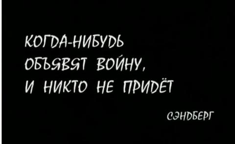 http://img11.nnm.ru/f/7/1/9/9/4efc878f0a38ccae7f5fc8b158a.jpg