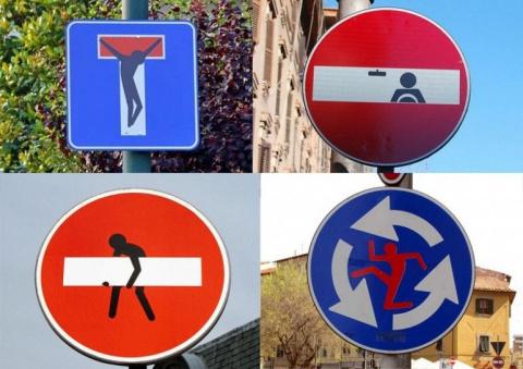 Дорожные знаки Клета Абрахама