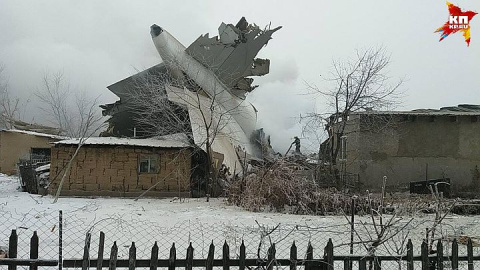 Под Бишкеком установили палатки для пострадавших при крушении Boeing 747