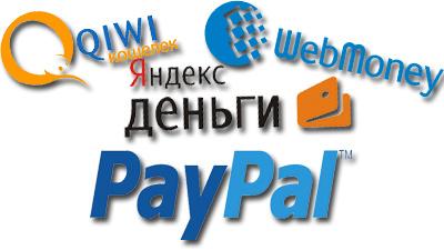 PayPal получила лицензию для…