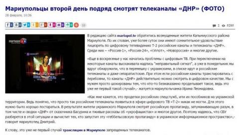 Антидот для воспаленного... что там у украиньцев меж ушей?