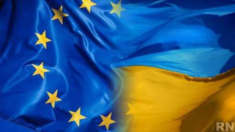 Найем: США и ЕС должны Украи…