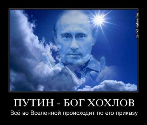 Внимание!!! Хохлоаналитика с укрофорума: Ура, Михо не агент Кремля, а Навальный - просто Иисус!