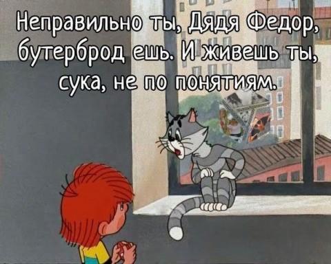 """По поводу """"путиноизма"""" !"""