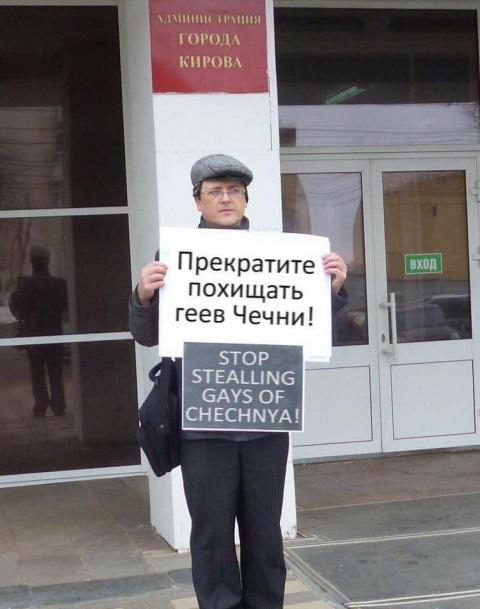 Архипелаг ГЕЙЛАГ. Лев Щаранский