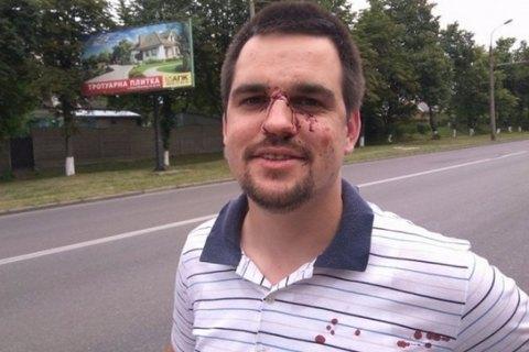 Новости Украины: В Луцке избили лидера националистов