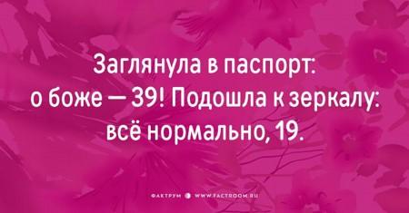Женщины с самоиронией)) Это …