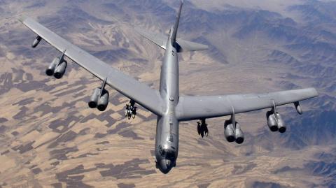 Бомбардировщики ВВС США пролетели к востоку от побережья КНДР