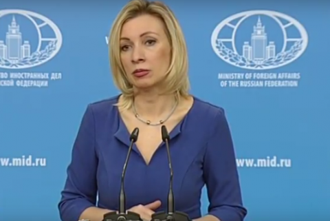 МИД России будет публиковать на своём сайте фейковые новости иностранных СМИ
