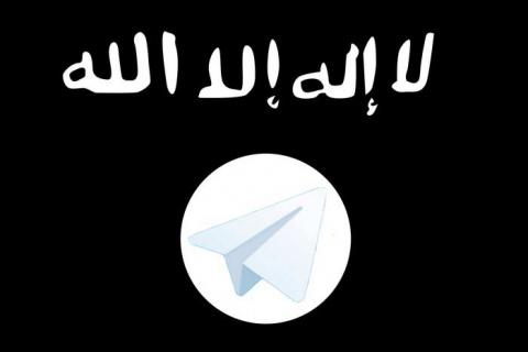 Telegram на службе террора