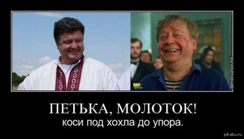 Комплимент для Одессы