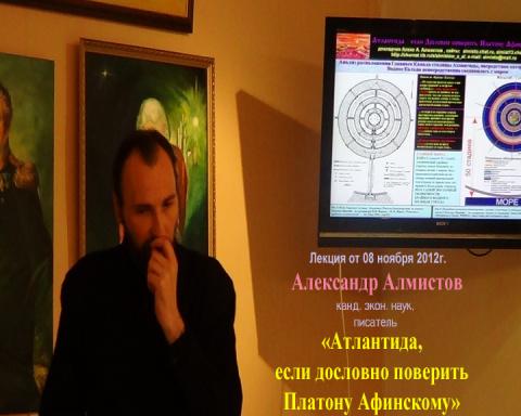 almisto-08-11-2012