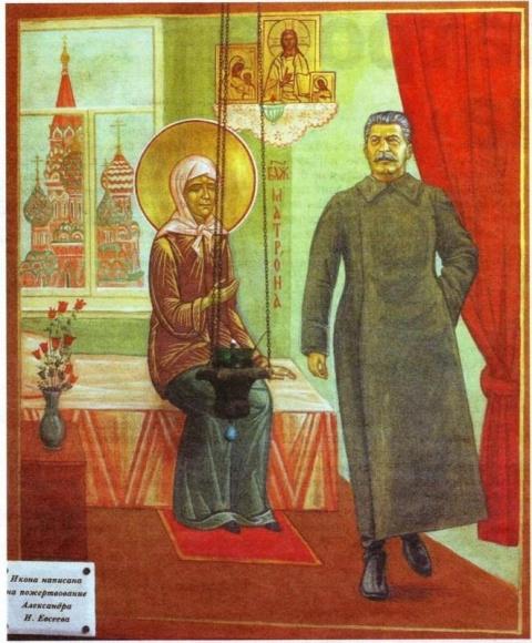 Легенда о встрече Сталина и …