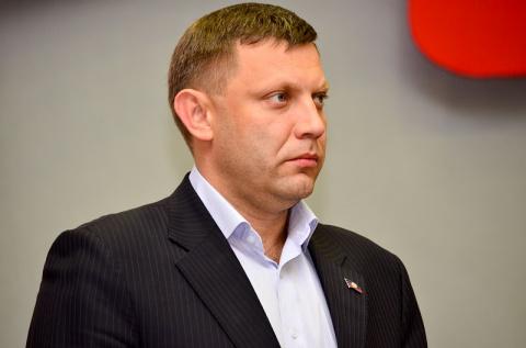 Прямая линия Главы ДНР Алекс…