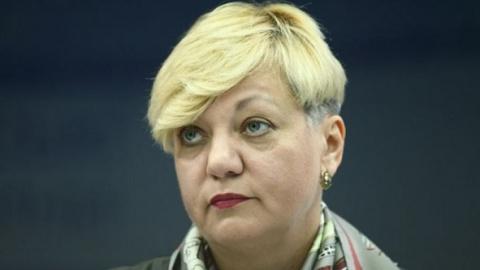Глава Нацбанка Украины заяви…