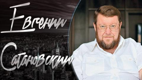 Сатановский: ситуация взрывоопасная - американские идиоты могут развязать войну