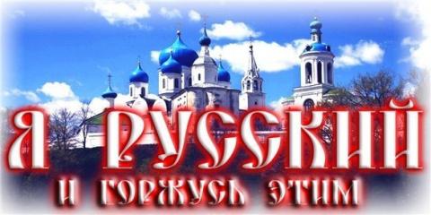 Ответ Боровому: Спасибо — я еще больше стал уважать президента России !