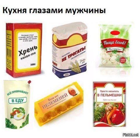 У кого по-другому?))