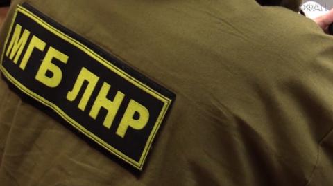 Киевские диверсанты рассказа…