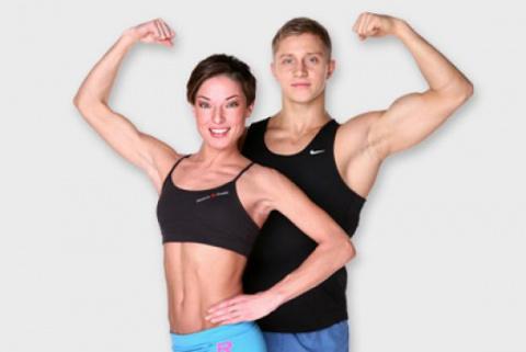 Упражнения для красивых рук и груди!