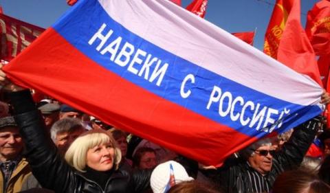 Крым как мотивация. Маятник …