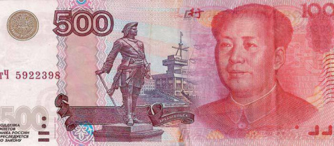 Россия и Китай обойдутся без доллара