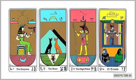Выберите египетскую карту, чтобы предсказать свою судьбу!