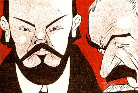 Ленин глазами современников