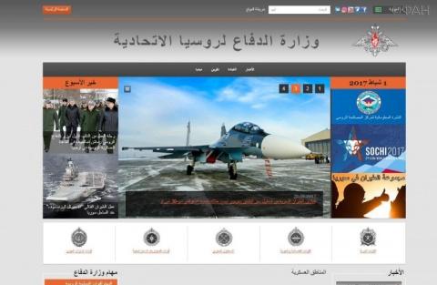 Арабский мир узнает, что войска РФ в 100 раз эффективнее войск западной коалиции