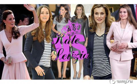Девчонки дерутся? Герцогиня Кэтрин копирует испанскую принцессу Летицию?
