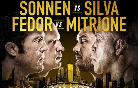 Bellator официально анонсиро…