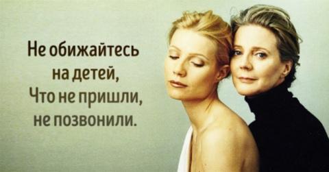 Людмила Сарапулова. Не обижа…