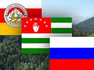 Абхазия, Южная Осетия – узел…