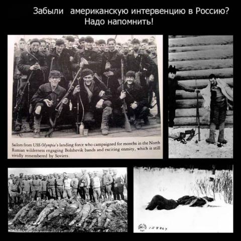 Забытая оккупация. Американс…