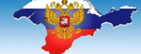 Киев в бешенстве: Европа готова признать Крым российским