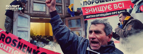 Беспорядки в центре Киева: Саакашисты пошли на штурм Октябрьского дворца