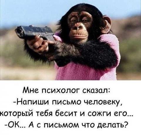 Радик Ямилев