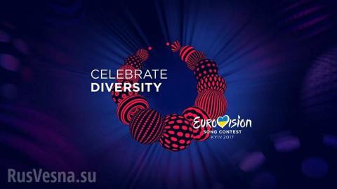 Украина провалит «Евровидени…
