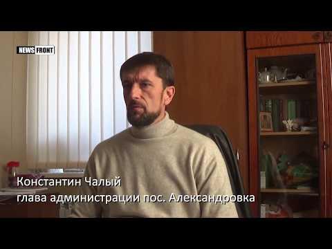 Крайние дома в Александровке полностью уничтожены ВСУ