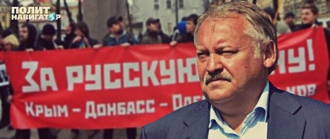 Затулин об Украине: Карфаген должен быть разрушен