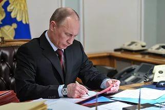 Путин подписал указ о праздн…