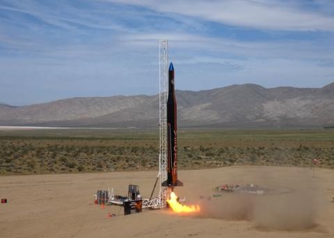 Легкую коммерческую ракету V…