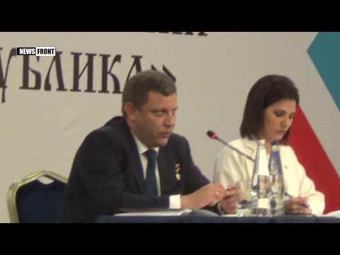 Кадровые перестановки в ДНР: назван преемник Пушилина